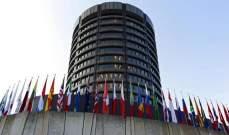 """""""بنك التسويات الدولية"""" يحث البنوك المركزية على رفع أسعار الفائدة"""
