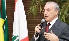 تامر: 20 مليار دولار حجم التبادل التجاري بين الدول العربية والبرازيل