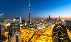 دبي: ارتفاع أعداد السياح إلى 4.6 مليون سائح خلال الربع الأول