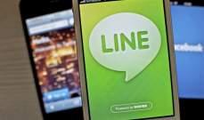"""""""لاين"""" تنوي بناء منصة """"بلوك شين"""" خاصة لإضافة مزايا جديدة للمستخدمين"""