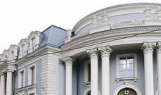 أغلى منزل في موسكو يعرض للبيع