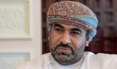 عمان: نسعى لتوفير 80 ألف وظيفة في قطاع الخدمات اللوجستية بحلول 2020