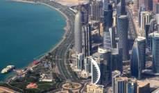 قطر: اعتماد سياسة نقدية أكثر استقلالا إذا اقتضت الضرورة