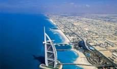 ارتفاع موجودات البنوك في الإمارات إلى 2648.3 مليار درهم