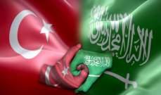 السعودية تلغي طلبية أسلحة مع تركيا بعد زيارة ترامب