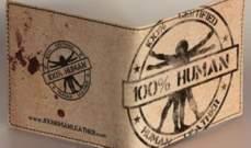 حقيقة الموقع الالكتروني الذي يبيع منتجات مصنوعة 100% من جلد البشر