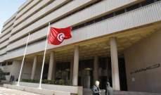 محافظ البنك المركزي: تونس تقرر رفع سعر الفائدة الأساسي بعد هبوط الدينار