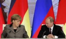 الحكومة الألمانية أعربت عن قلقها بسبب العقوبات الأميركية على روسيا