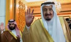تكلفة التأمين على ديون السعودية تقفز لأعلى مستوى في 11 شهراً