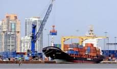 تقرير وزارة الصناعة: 1.212 مليار دولار قيمة الصادرات الصناعية اللبنانية في النصف الأول