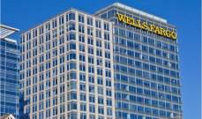 """تغريم """"ويلز فارغو"""" مليار دولار بسبب مخالفات خاصة بالمستهلكين"""