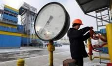 بولندا تقرر الإستغناء عن الغاز الروسي لهذا السبب..