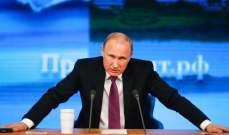 """بوتين يحضر التحام الجزء البحري لمشروع """"السيل التركي"""""""