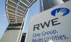 """""""آر.دبليو.إي"""" تعتزم استثمار 1.5 مليار يورو سنويا في الطاقة الخضراء"""