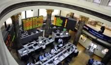 ارتفاع جماعي لمؤشرات البورصة المصرية بمستهل تعاملات جلسة اليوم