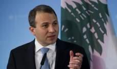 باسيل عن مؤتمر الطاقة الاغترابية: نسعى لتعزيز الروابط بين اللبنانيين