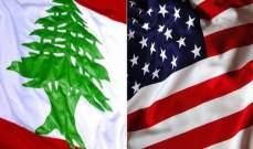 هل من مصلحة للبنان بقطع علاقته مع الولايات المُتحدة الأميركية؟