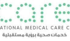 """ارتفاع أرباح """"الرعاية الطبية"""" القطرية إلى 17.9 مليون ريال بنهاية الربع الأول 2017"""