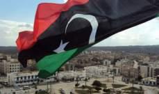 ليبيا: تفاقم الصراع يهدّد بإفلاس البلاد