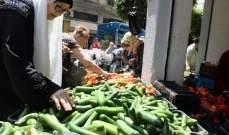 شهر رمضان المبارك..بين نعمة الصيام ونقمة غلاء أسعار المواد الغذائية!