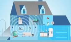 تطبيقات لاكتشاف فجوات الشبكة اللاسلكية في المنزل