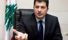 مدير الإسكان: الدعم على قروض السكن انتقل من مصرف لبنان الى وزارة المال