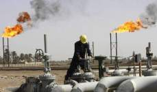 """ليبيا: المؤسسة الوطنية للنفط تجري محادثات مع """"بي.بي"""" و""""إيني"""" حول استئناف الاستكشاف"""