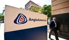 """إنتاج """"أنجلو أميركان"""" من خام الحديد والماس يرتفع خلال الربع الأول"""