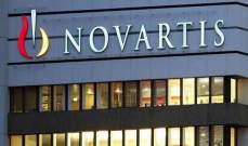 """""""نوفارتس"""" تنوي بيع أو وقف بعض منتجاتها في الولايات المتحدة"""