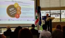 """إنطلاق أعمال """"Euro MED Innovation Day"""" لمشاريع الطاقة والغذاء والمياه في """"BDD"""""""