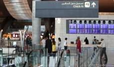 قطر تطلق خدمة التأشيرة السياحية الإلكترونية