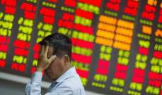 تقرير: نذر أزمة اقتصادية تنتظر العالم.. ما هي ومن أين ستبدأ؟
