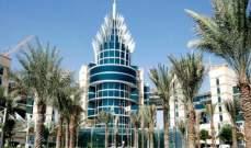 """واحة دبي للسيليكون تطلق مبادرة """"هلا"""" للتحول الرقمي"""