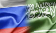 السعودية وروسيا تؤكدان الوحدة النفطية رغم خلافاتهما نحو ترامب