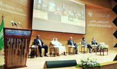 السعودية: توقيع اتفاقية لإنشاء مسرحاً في منطقة جدة