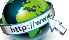 خدمة جديدة تتيح ملايين الأبحاث العلمية مجاناً على الانترنت!