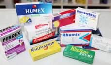 """""""شاير"""" للأدوية ترفض عرض شراء من """"تاكيدا"""" بقيمة 60.4 مليار دولار"""