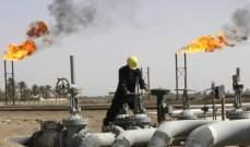 توقف إنتاج حقل الشرارة النفطي الليبي بعد إغلاق خط أنابيب