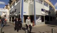 """ارتفاع معدل البطالة في """"إسرائيل"""" إلى 4.5% في أيار"""