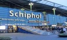 """إلغاء كل الرحلات من مطار """"سخيبول"""" الهولندي بسبب عاصفة"""