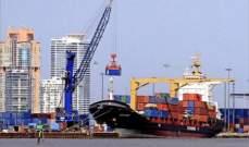الصادرات الصناعية اللبنانية تراجعت بنسبة 11.8% خلال كانون الثاني 2017