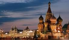 روسيا وكوريا الجنوبية تطلقان مفاوضات للتجارة الحرة