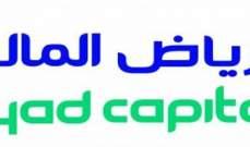 """""""الرياض المالية"""": تقييمات """"ينساب"""" مرتفعة ولا تعد جذابة"""