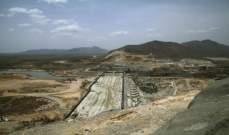 """""""إيجاد"""" تبرعت لإثيوبيا بمبلغ 150 ألف دولار من أجل بناء سد النهضة"""