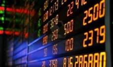 """بورصة """"نيويورك"""" توقف التداول على أسهم """"أمازون"""" و""""ألفابت"""" وشركات أخرى"""