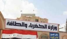 وزارة الكهرباء المصرية تطرح مناقصة للتأمين على محطة الضبعة النووية