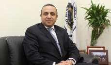 """التقرير اليومي 22/8/2017: فتوح لـ""""الإقتصاد"""": القطاع المصرفي اللبناني أضحى القطاع الأقوى والأكثر صلابة في المنطقة"""