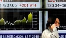 """رئيس شركة""""بريد اليابان"""" ماساتسوغوناغاتو يعتذر للمساهمين عن الخسائر"""