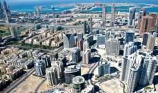 الإمارات: دول خليجية فضلت تأجيل ضريبة القيمة المضافة حتى مطلع عام 2019