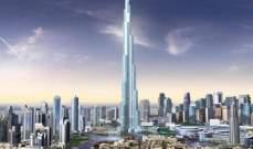 برج خليفة يحتفظ بمركز الصدارة الذي يحتله بوصفه أعلى مبنى في العالم